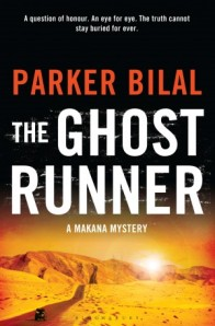 Ghost Runner cover