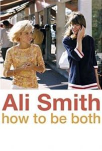 How to be both smith