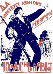 Poster commemorating the Kronstadt rebellion, 1921
