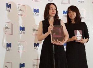 Deborah Smith and Han Kang, winners of the International Man Booker Prize, 2016.